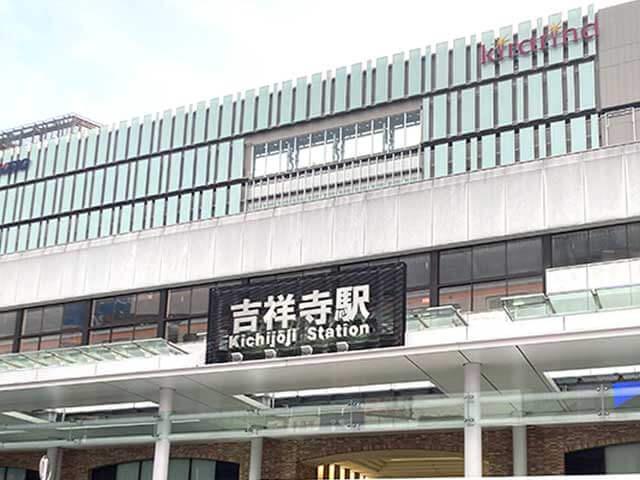 ナナラ吉祥寺学生会館